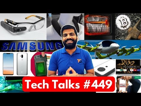 Tech Talks #449 - Oppo F7, Vu Android TV, Galaxy J8+, LG G7, Flying Taxi, Windows10 AR, JBL Sound