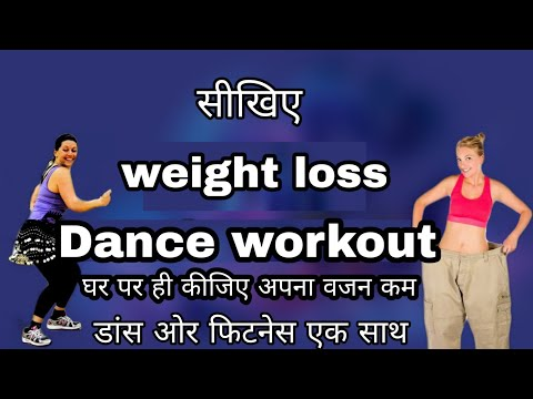 Zumba Dance Workout for weight loss | basic Tutorial by parveen sharma thumbnail