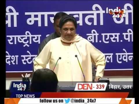 BSP Chief Mayawati raised questions on the PM Modi's plan for Pakistan
