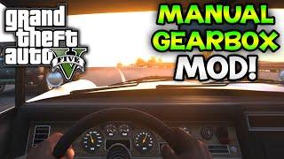 GTA 5 на PC Моди - мод механічна коробка передач! Реалістичний Мод