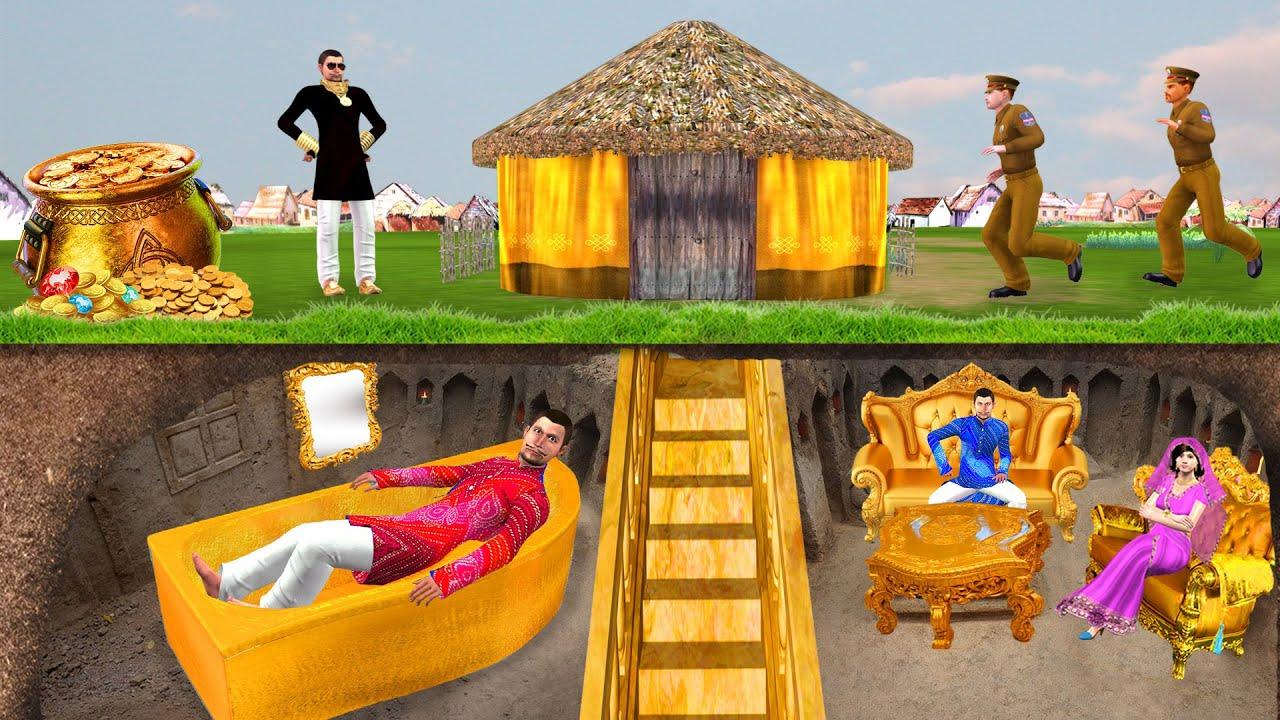 भूमिगत सुनहरा घर Underground Golden House Comedy Video हिंदी कहानियां Hindi Kahaniya Comedy Video