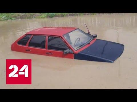 Потоп в Волгограде:  дороги превратились в реки - Россия 24