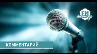 КОММЕНТАРИЙ Ирина Безрукова о съемках фильма FM-НА ДОНУ
