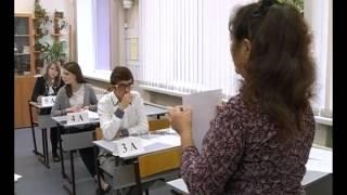 Сегодня учащиеся 11 классов всех школ области написали региональное сочинение