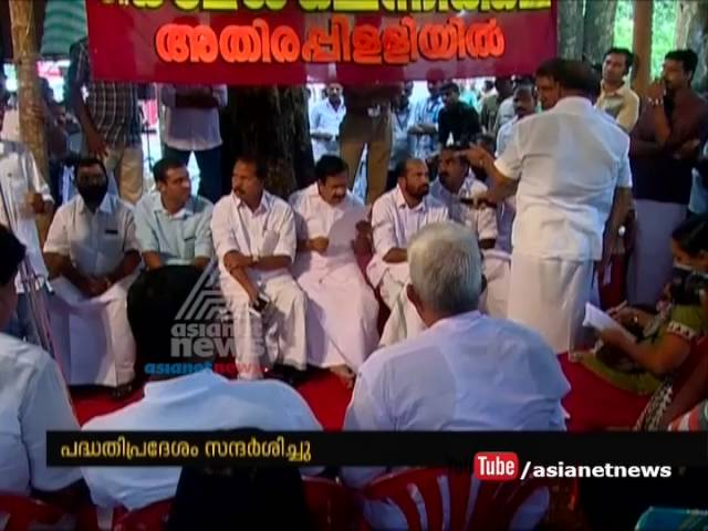 Ramesh Chennithala reveals his stance on Athirappilly Project