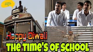the time's of school ।। Round2hell ।। mubin Khan vines ।। comedy video ।। funny video ।। r2h ।।