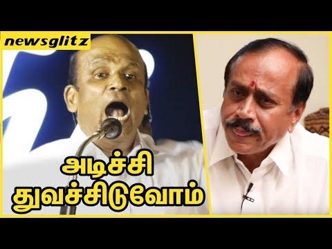 ராஜாவை அடிச்சி துவச்சிடுவோம் : Vagai Chandrasekhar severely criticized H Raja | Periyar Post