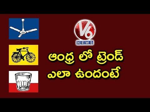 Election Results 2019 | Senior Journalist Madan Over Andhra Pradesh Poll Results | V6 News