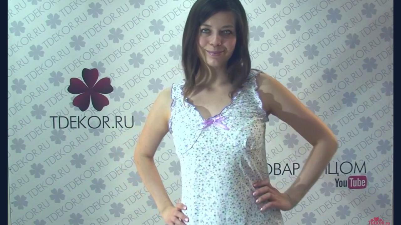 Реклама цветочного интернет магазина в Алматы Flora plants kz .
