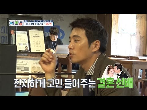 [All Broadcasting in the world] 세모방:세상의모든방송 -Marriage is a happy new gender 20171118