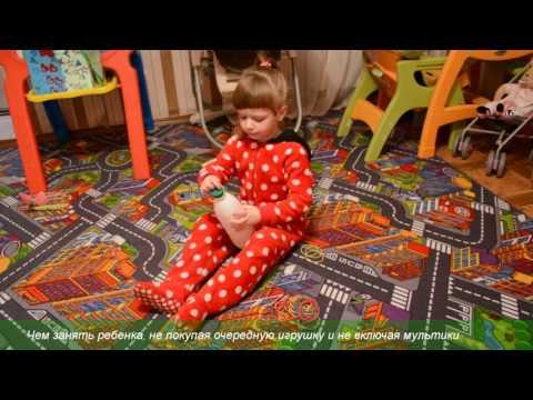 Развивающая игрушка из бутылки. Чем занять ребенка дома - Лика Хурция (4года 1мес)