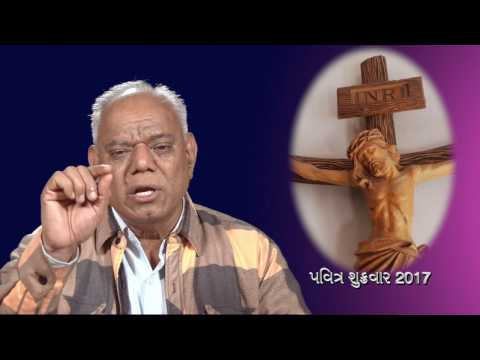 Good Friday 2017 - Gujarati Talk by James B Dabhi sj