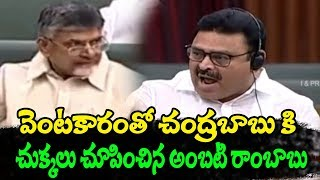Ambati Rambabu Satirical Speech in AP Assembly Winter Session || AP Assembly