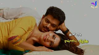 Aathi Ena Nee 💞 Thalapathy 💞 Samantha 💞 Love Song 💞 Whatsapp Status Tamil Video
