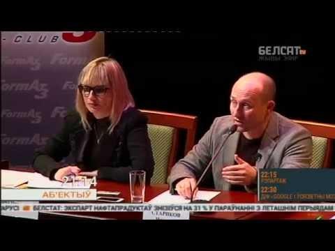 Оппозиционное Белорусское ТВ о встрече Николая Старикова в Минске