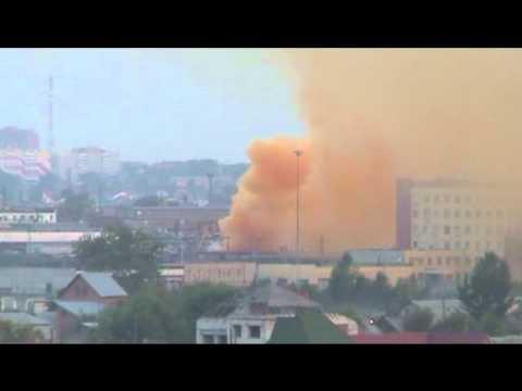 Авария  - разлив брома 1 сентября в Челябинске.wmv