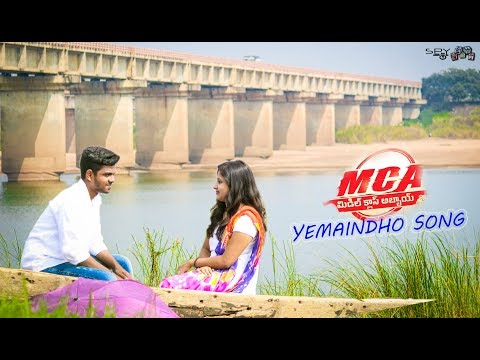 MCA || YEMAINDHO SONG COVER  || SPYMEDIA