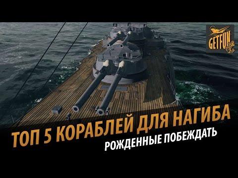 World of Tanks Игры онлайн