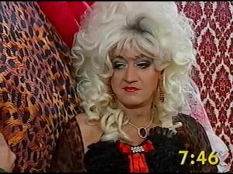 Julian Clary & Lily Savage interview (Big Breakfast, 1995)