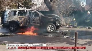 СБУ затримала підозрювану у вбивстві полковника Хараберюша / подробиці