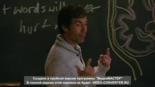Восприятие. 2 серия 3 сезон.avi