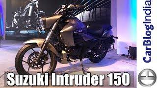New Suzuki Intruder 150 Walk around Video By Car Blog India