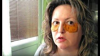 Завтрак  с Кислотными Патчами под Глазами