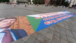 Хабаровск - Путину: «Свободу! Свободу!» Государственная машина в панике, пропагандисты в ужасе.