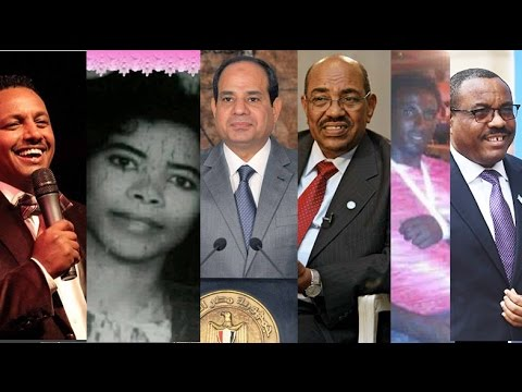 Hiber Radio Daily Ethiopian News May 15, 2017