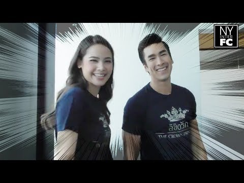 [ENG SUB] The Excitement of Likit Ruk First Episode with Nadech Yaya