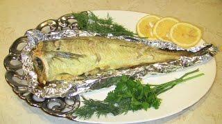 Пикша рыба запеченная в фольге. Пикша в духовке.