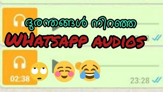 malayalam funny whatsapp audios! #troll