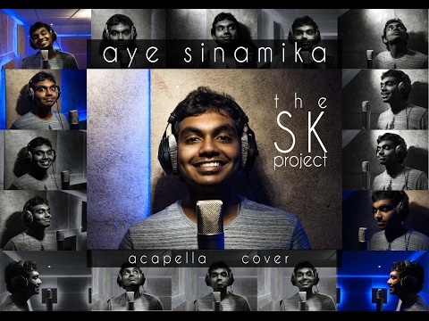Aye Sinamika – OK Kanmani || The SK Project || Acapella Cover ft.Sreekanth Hariharan