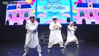 [뮤직뱅크] 4월 1주 1위 박지훈(PARK JI HOON) - L.O.V.E 세리머니 Cut