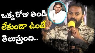 Young Man Gave Warning to Ys Jagan || AP Public Reaction on AP Sand Issue