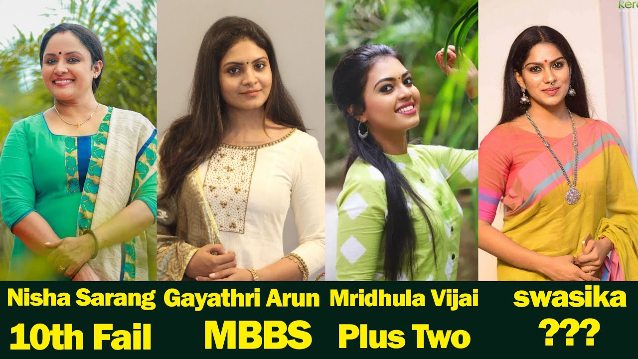 സീരിയൽ താരങ്ങളുടെ വിദ്യഭ്യാസ യോഗ്യത കേട്ടാൽ ചിരിക്കും | Education of Malayalam Serial Actress