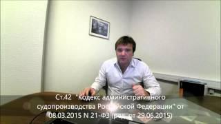 видео Комментарий КАС РФ
