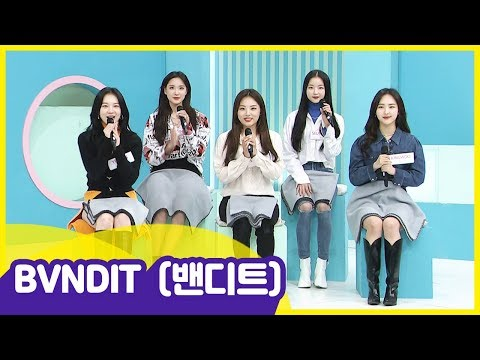 [After School Club] 밴디트 (BVNDIT)! The Group With 5 Different Unique Colors _ Full Episode