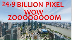 24 .9 billion pixel shanghai camera