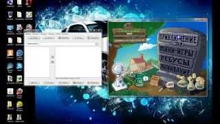 Как пользоваться программой ArtMoney SE v7 29(в етом видео я покажу как пользоваться программой ArtMoney SE v7 29., 2014-03-01T06:07:09.000Z)