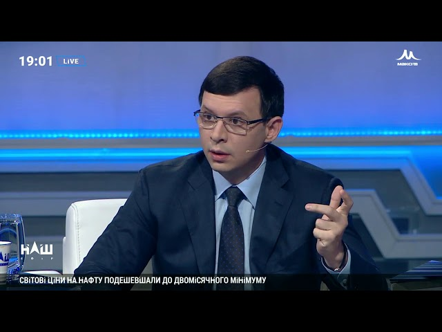 Мураев: Как налогоплательщик я взял президента на работу и он мой слуга