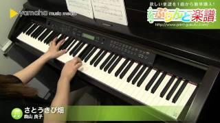 使用した楽譜はコチラ http://www.print-gakufu.com/score/detail/46061...