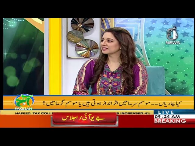 Aaj Pakistan with Sidra Iqbal | 12 November 2019 | Aaj News