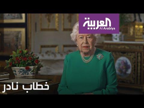 كورونا يكشر عن أنيابه في بريطانيا.. وخطاب تاريخي للملكة  - نشر قبل 4 ساعة