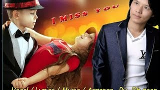 New English Song I Miss You Audio By Rb Poon || The Melody Music Creation