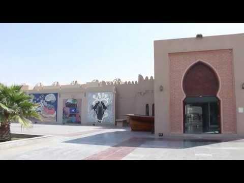 CFAD- University of Sharjah