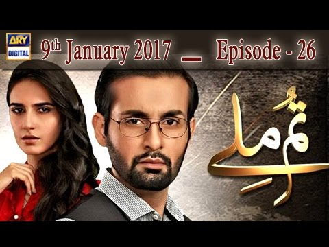 Tum Milay Ep 26 - 9th January 2017 - ARY Digital Drama