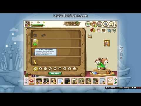 Игра «Трагедия Белок» - Играть онлайн бесплатно без