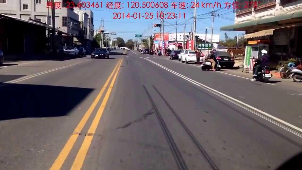 機車車禍 - YouTube