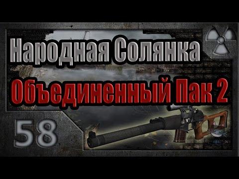Доставка Суши Харьков SET -